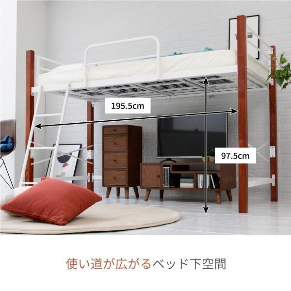 ロフトベッド シングル ハイタイプ 木製 ロフトベット システムベッド シングルベッド 高さ調節可能 IRI-1042SET|netshop-edgyy|02