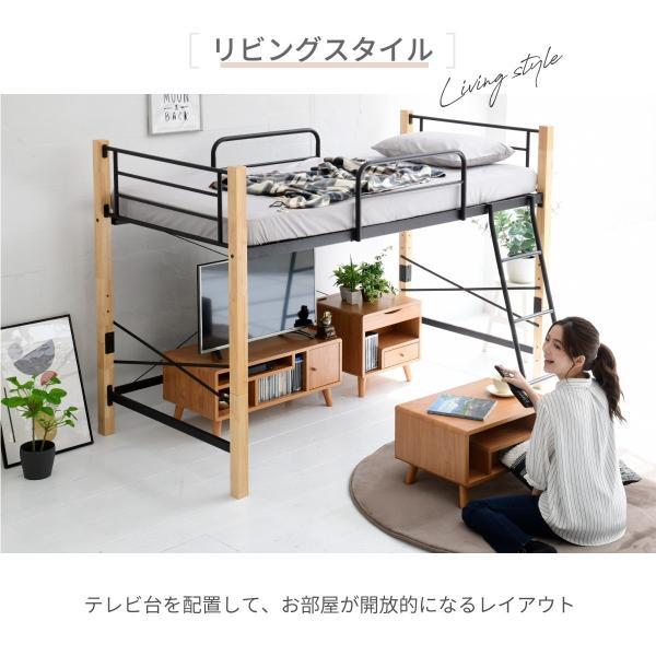 ロフトベッド シングル ハイタイプ 木製 ロフトベット システムベッド シングルベッド 高さ調節可能 IRI-1042SET|netshop-edgyy|03