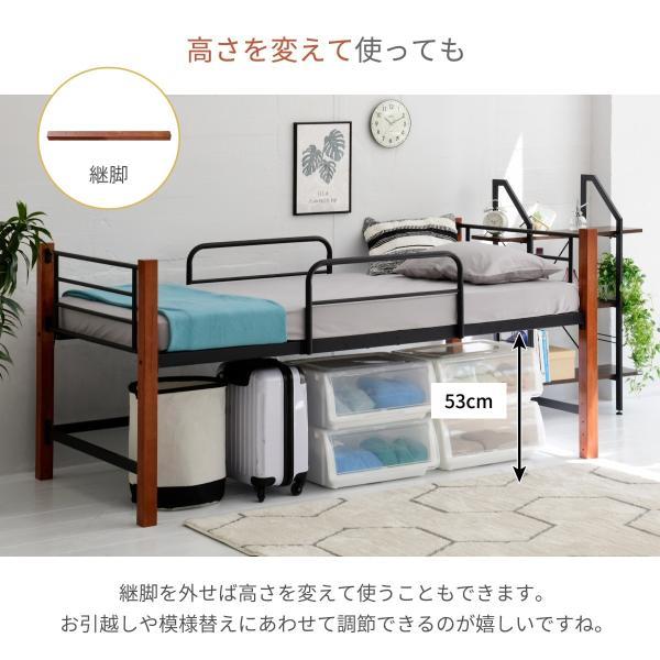 ロフトベッド シングル ハイタイプ 木製 ロフトベット システムベッド シングルベッド 高さ調節可能 IRI-1042SET|netshop-edgyy|05