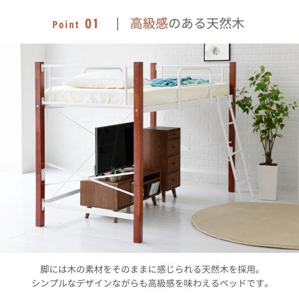 ロフトベッド シングル ハイタイプ 木製 ロフトベット システムベッド シングルベッド 高さ調節可能 IRI-1042SET|netshop-edgyy|06