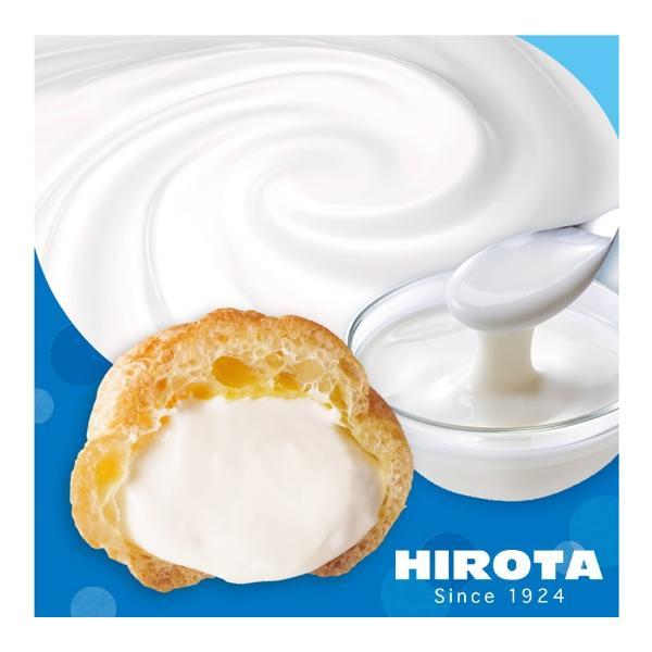 シュークリーム ヨーグルト 期間限定 洋菓子のヒロタ HIROTA スイーツ ギフト おや つ デザート お菓子 お取り寄せ (1個27g)