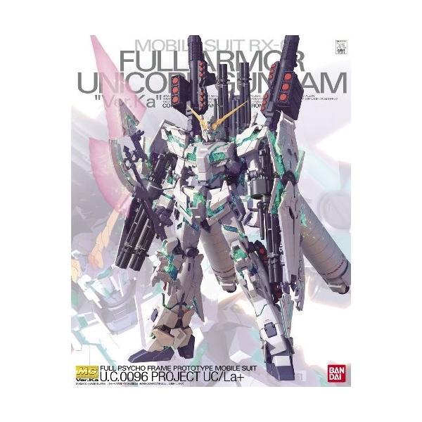 MG 1/100 RX-0 フルアーマーユニコーンガンダム Ver.ka (機動戦士ガンダムUC) netshop-ito 07