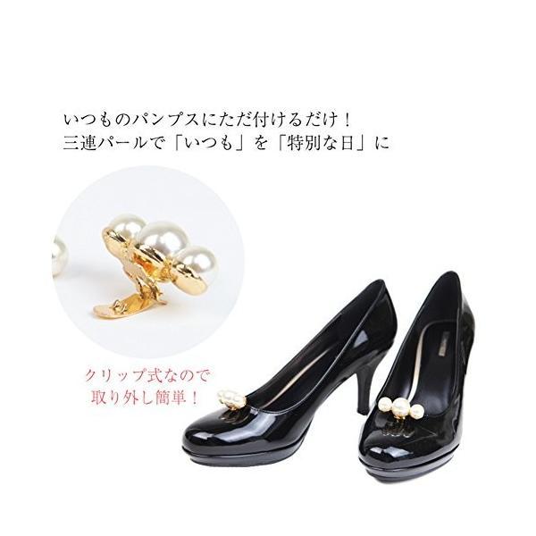 (misaki) かわいい 三連パール シューズクリップ ワンタッチ着脱 1足分 シューアクセサリ 靴飾り 結婚式|netshop-ito|03