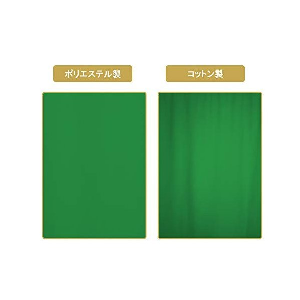 UTEBIT グリーンバック 3 x 2m 厚手 グリーン クロマキー グリーン 撮影用 背景布 9.84 x 6.56ft ポリエステル 単色 み|netshop-ito|02