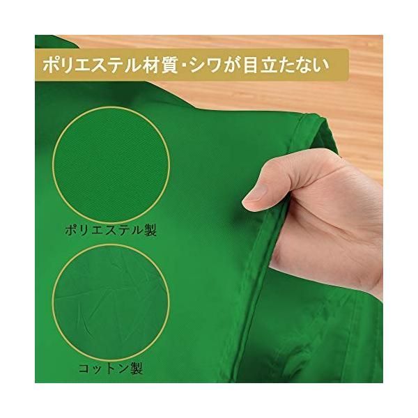UTEBIT グリーンバック 3 x 2m 厚手 グリーン クロマキー グリーン 撮影用 背景布 9.84 x 6.56ft ポリエステル 単色 み|netshop-ito|03