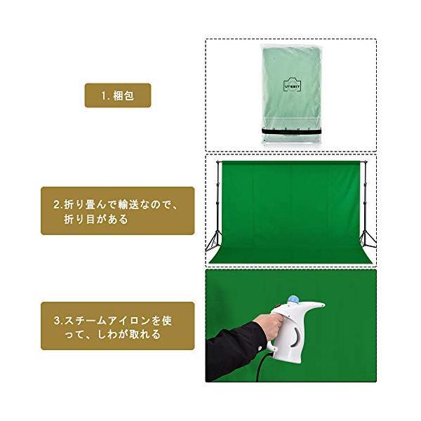 UTEBIT グリーンバック 3 x 2m 厚手 グリーン クロマキー グリーン 撮影用 背景布 9.84 x 6.56ft ポリエステル 単色 み|netshop-ito|04