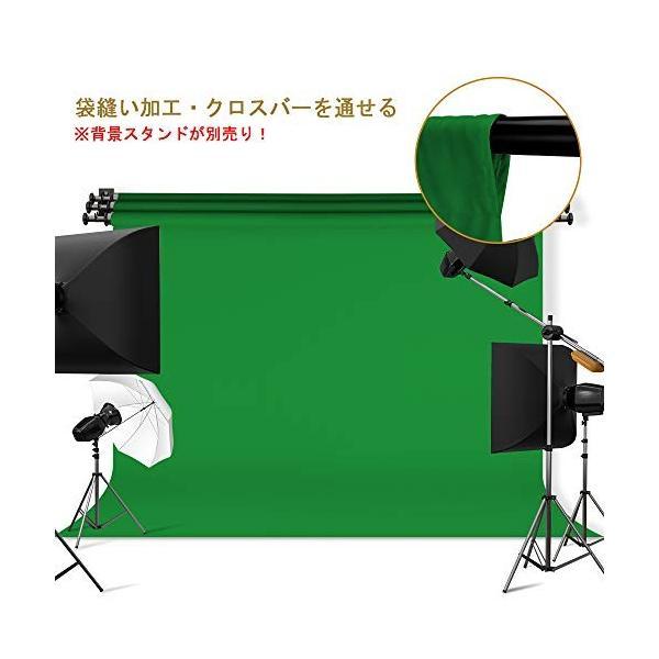 UTEBIT グリーンバック 3 x 2m 厚手 グリーン クロマキー グリーン 撮影用 背景布 9.84 x 6.56ft ポリエステル 単色 み|netshop-ito|05