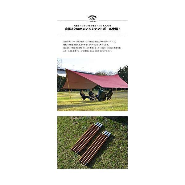 FIELDOOR アルミテントポール(4本連結 / 高さ調整 / 8段階 / アルマイト加工 / 280cm) 直径32mm キャンプ タープテント netshop-ito 03