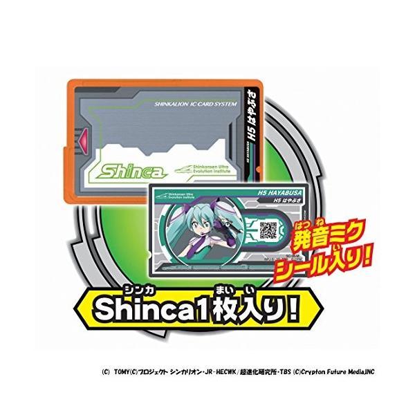 プラレール 新幹線変形ロボ シンカリオン DXS06 シンカリオン H5はやぶさ|netshop-ito|05