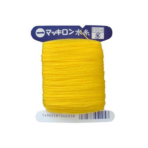 マキロン黄色水糸 20個入り