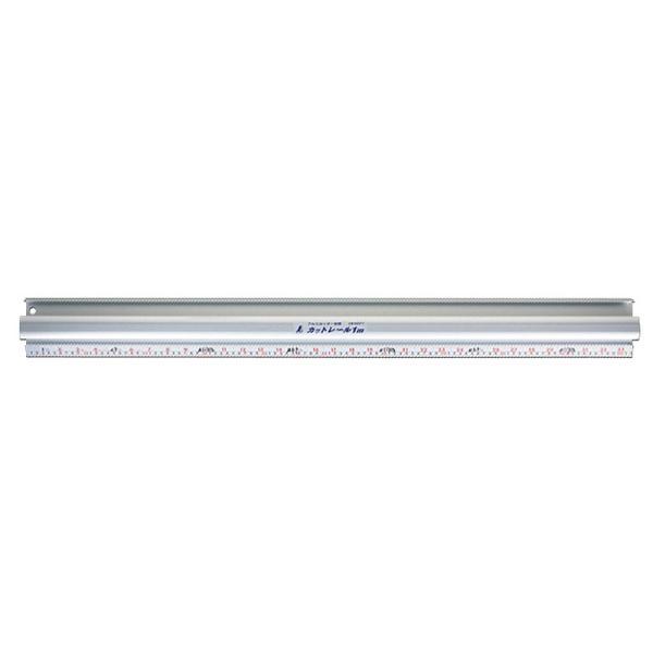 シンワ測定 アルミカッター定規 カットレール 65077 1m併用目盛(尺/cm) 長さ測定・線引き・カッティングに最適