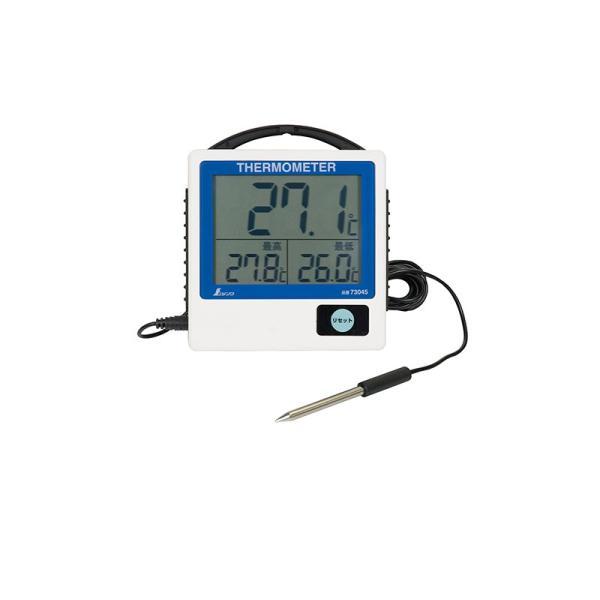 シンワ測定 デジタル温度計 防水型 G-1 73045 サイズ129×117×24.5mm 最高・最低・現在温度を同時に表示