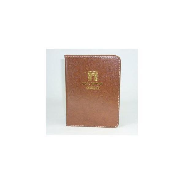 パスポートケース かわいい カード入れ付き (ブラウン)