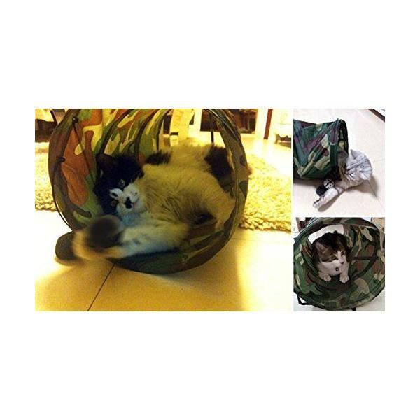 猫用トンネル 迷彩柄
