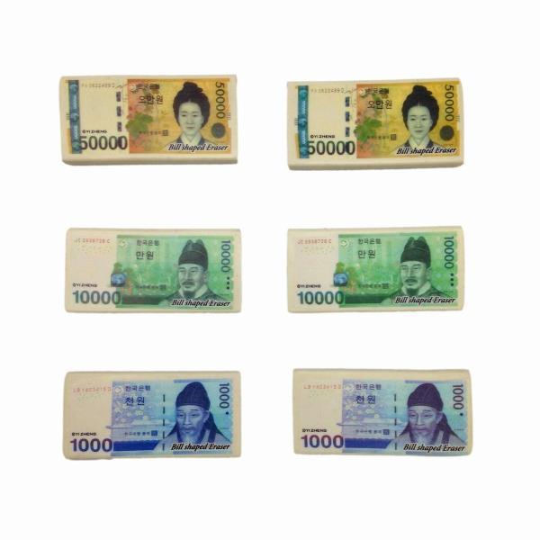 おもしろ消しゴム 世界のお札 お金 6個セット (韓国ウォン)