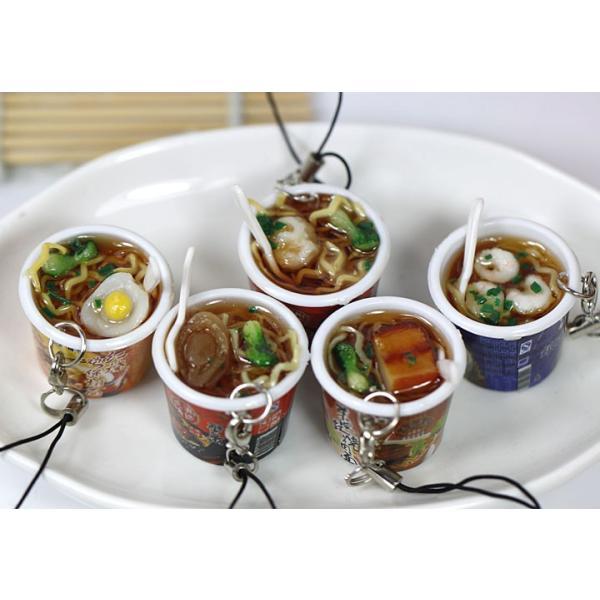 キーホルダー カップ麺 ミニチュア 6個セット