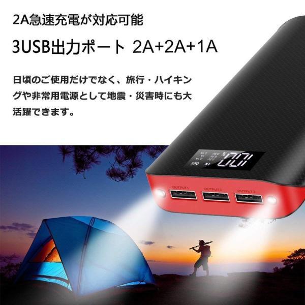 モバイルバッテリー バッテリー 充電 大容量 急速 モバイルバッテリー 大容量 充電器 24000mAh 3台同時充電可  充電 iPhone iPad pseマーク|nevermore|04