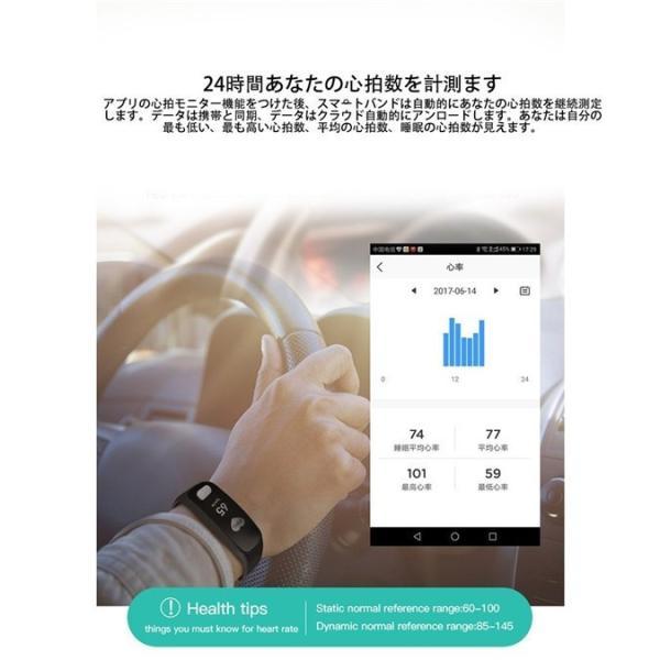 心電図 ECG PPG スマートウォッチ 血圧計 心拍計 活動量計  フィットネストラッカー ECG心電図測定/血圧測定/心拍計/歩数計/睡眠モニター/携帯の紛失防止|nevermore|06