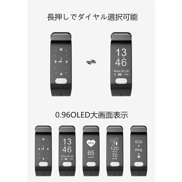 心電図 ECG PPG スマートウォッチ 血圧計 心拍計 活動量計  フィットネストラッカー ECG心電図測定/血圧測定/心拍計/歩数計/睡眠モニター/携帯の紛失防止|nevermore|10