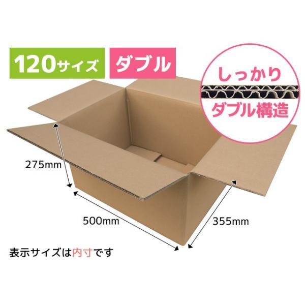 重梱包用規格段ボール箱500x355x275mm(GW)|new-pack