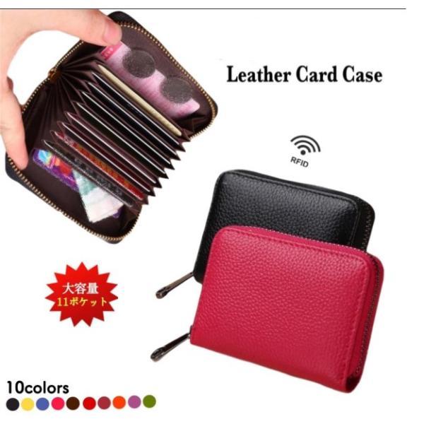 カードケース メンズ レディース 蛇腹カードケース ジャバラ スキミング防止 おすすめ  カード入れ RFID ミニ財布 小銭入れ コインケース