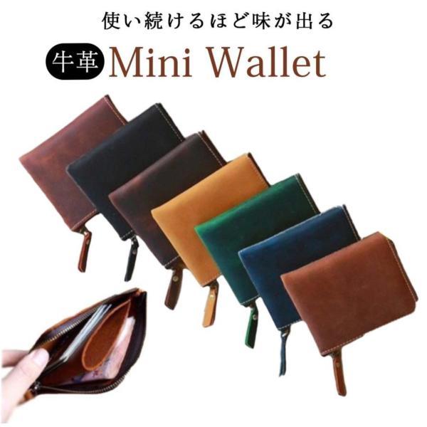 財布メンズ40代薄い二つ折りレザーL字ファスナーミニ財布コインケースレディースカード入るおしゃれカードも入る小さい