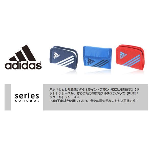 3216e54bd533 ... アディダス adidas 二つ折り財布 RUEL リュエル 47622 メンズ レディース|newbag-w| ...