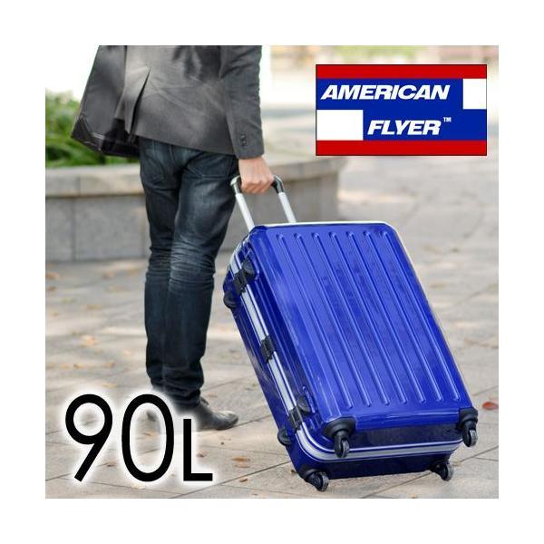 最大P+21% スーツケース ハード 大型 軽量 フレーム Lサイズ TSAロック アメリカンフライヤー AMERICAN FRYER 90L PREMIUM LIGHT 1493 (11429)