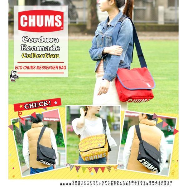 【数量限定!チャムス特製メッシュ巾着プレゼント】チャムス CHUMS エコチャムスメッセンジャーバッグ CORDURA ECOMADE Eco CHUMS Messenger Bag ch60-2470|newbag-w|11