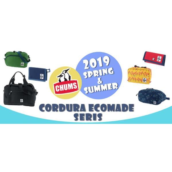【数量限定!チャムス特製メッシュ巾着プレゼント】チャムス CHUMS エコチャムスメッセンジャーバッグ CORDURA ECOMADE Eco CHUMS Messenger Bag ch60-2470|newbag-w|12