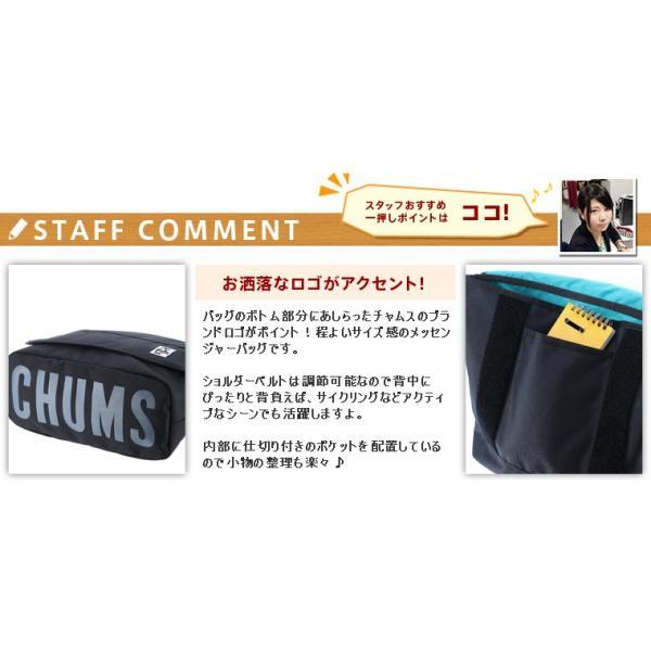 チャムス CHUMS エコチャムスメッセンジャーバッグ CORDURA ECOMADE Eco CHUMS Messenger Bag ch60-2470|newbag-w|13