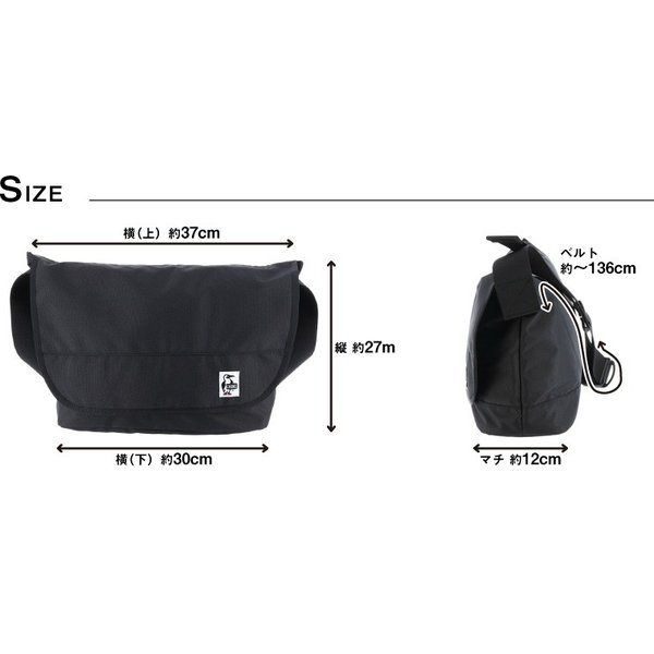 チャムス CHUMS エコチャムスメッセンジャーバッグ CORDURA ECOMADE Eco CHUMS Messenger Bag ch60-2470|newbag-w|14