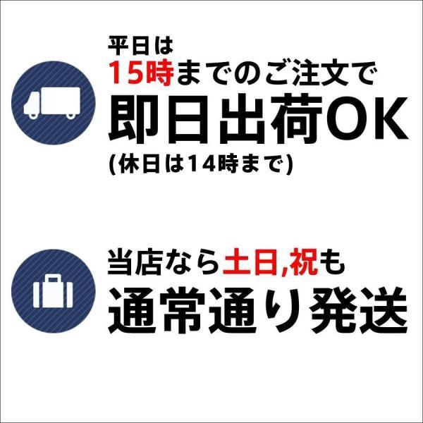 チャムス CHUMS エコチャムスメッセンジャーバッグ CORDURA ECOMADE Eco CHUMS Messenger Bag ch60-2470|newbag-w|16