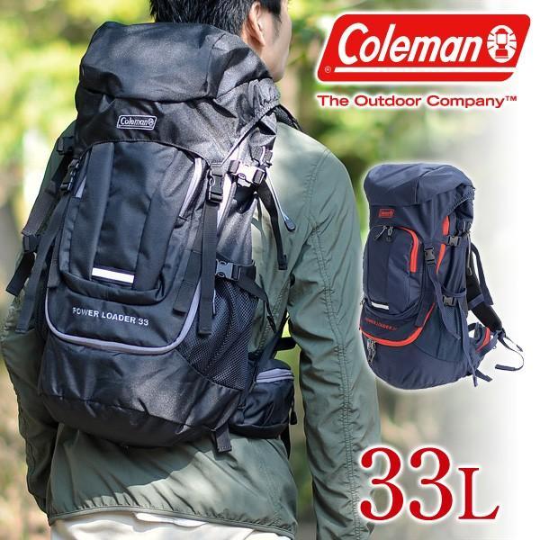 最大P+21%コールマンColemanザックパック登山用リュックTREKKINGトレッキングPOWERLOADER33メンズレデ