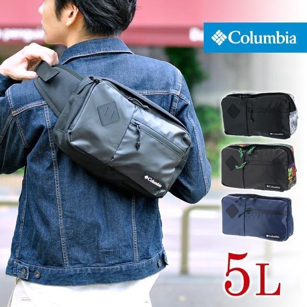 4f166290d89c58 コロンビア Columbia ウエストバッグ ファニーパック ボディバッグ Third Bluff Hip Bag メンズ レディース pu8226|  ...