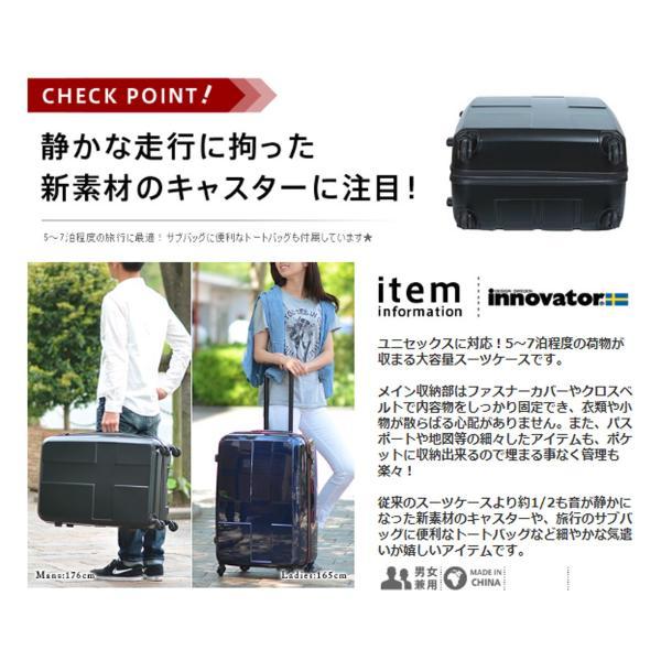bc65ea4203 ... スーツケース キャリー ハード 旅行 イノベーター innovator 70L 大型 5泊〜7泊程度 メンズ ...