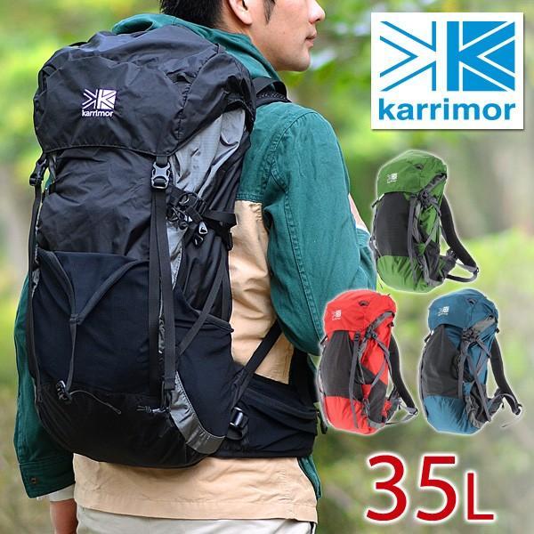 4ae7a38de903 カリマー karrimor ザックパック 登山用リュック alpine×trekking SL 35 T2 メンズ レディース| ...