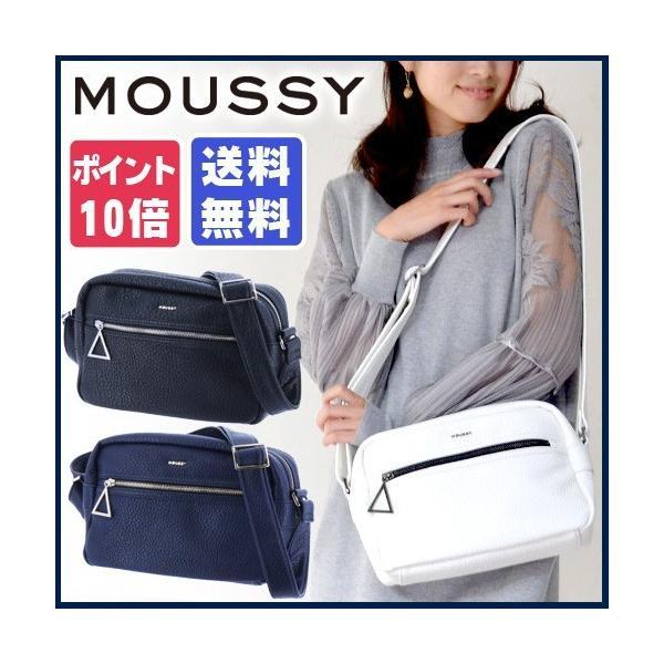 ショルダーバッグ レディース マウジー moussy  白 黒 A5 mb01115103|newbag-w