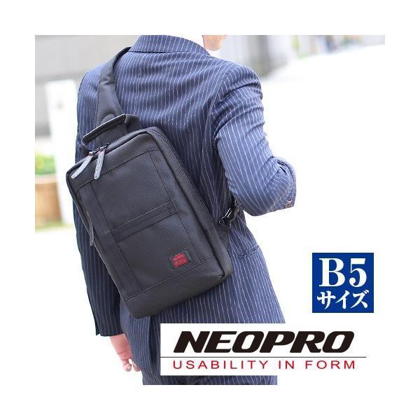 ネオプロ NEOPRO ボディバッグ RED レッド 2-023