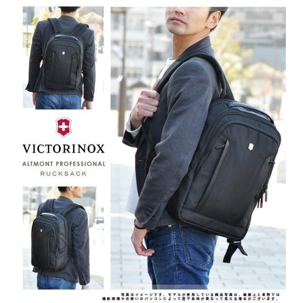 ビクトリノックス VICTORINOX リュックサック デイパック コンパクトラップトップバックパック アルトモント・プロフェッショナル メンズ レディース 602151|newbag-w|11