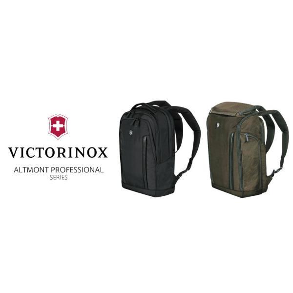 ビクトリノックス VICTORINOX リュックサック デイパック コンパクトラップトップバックパック アルトモント・プロフェッショナル メンズ レディース 602151|newbag-w|12