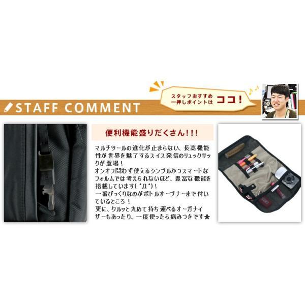 ビクトリノックス VICTORINOX リュックサック デイパック コンパクトラップトップバックパック アルトモント・プロフェッショナル メンズ レディース 602151|newbag-w|13