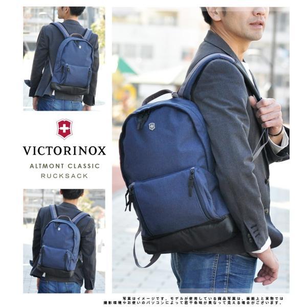 ビクトリノックス VICTORINOX リュックサック デイパック クラシックラップトップバックパック アルトモント・クラシック メンズ レディース 605322|newbag-w|11