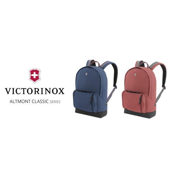 ビクトリノックス VICTORINOX リュックサック デイパック クラシックラップトップバックパック アルトモント・クラシック メンズ レディース 605322|newbag-w|12