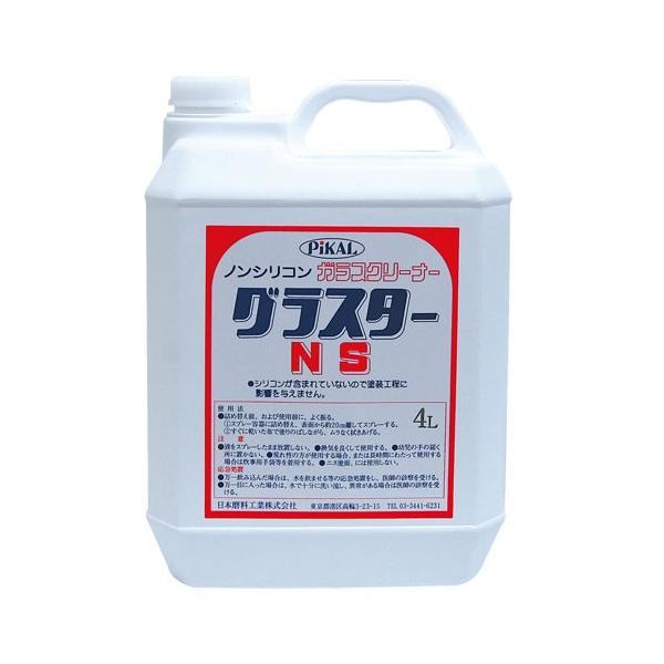 日本磨料工業 PIKAL(ピカール) グラスタ−NS4L 数量1 品番 26330