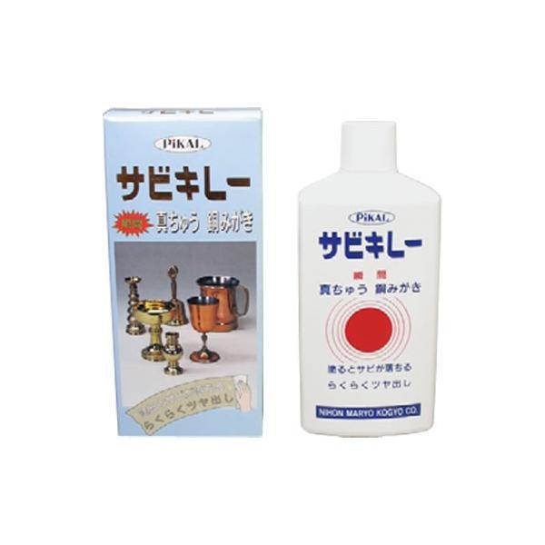 日本磨料工業 PIKAL(ピカール) ピカ−ルサビキレ−310ml 数量1 品番 30100