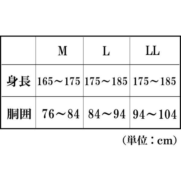 トランクス4枚セット抗菌防臭加工 綿100%|newitem|04