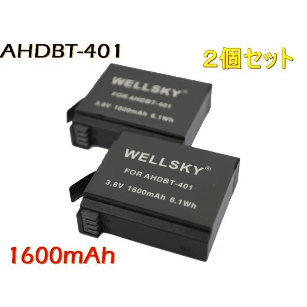 [ 2個セット ] GoPro ゴープロ AHDBT-401 互換バッテリー 1600mAh [ 純正 充電器 バッテリーチャージャー で充電可能 純正品と同じよう使用可能 ]