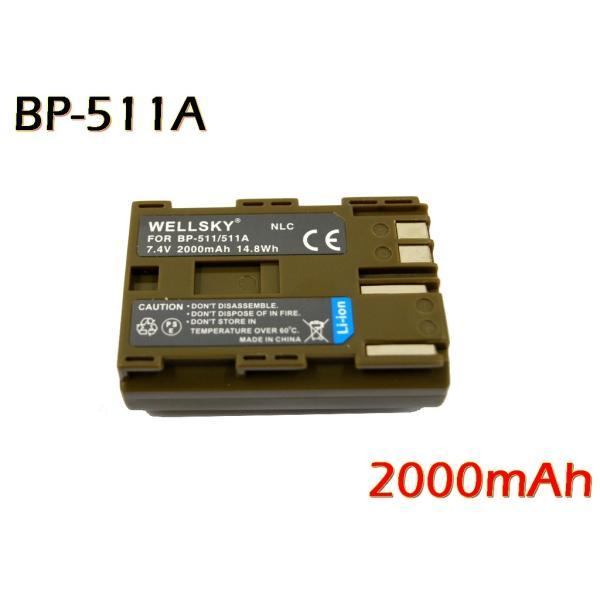 [ 2個セット ] CANON キヤノン BP-511 BP-512 BP-511A BP-514  互換バッテリー [ 純正充電器で充電可能 残量表示可能 ] イオス EOS