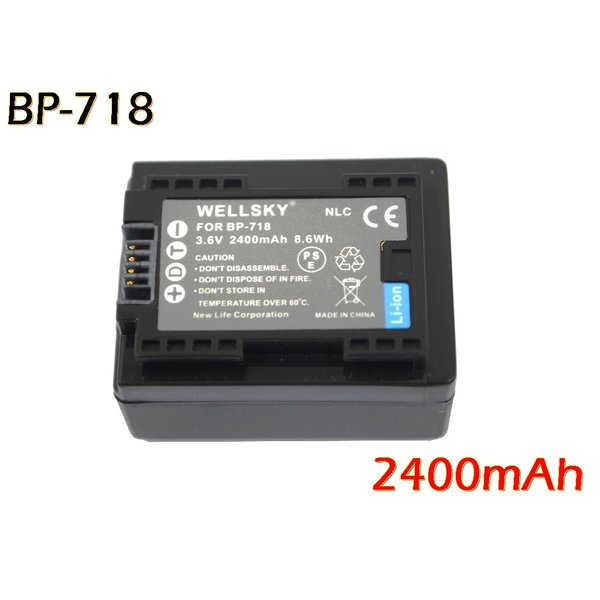 Canon キヤノン 互換バッテリー BP-718 BP-709  2個 & [ 超軽量 USB 急速 バッテリーチャージャー 互換充電器 CG-700 1個 [ 3点セット ]